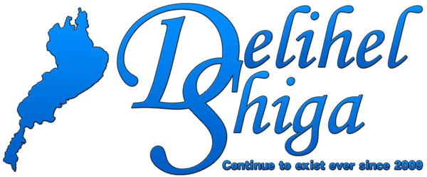 デリヘル 滋賀のロゴ