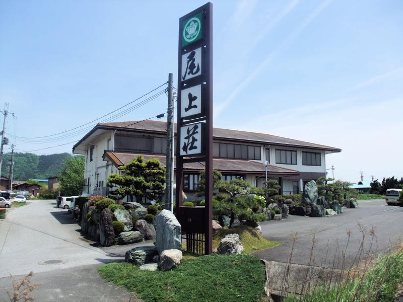 尾上荘の写真